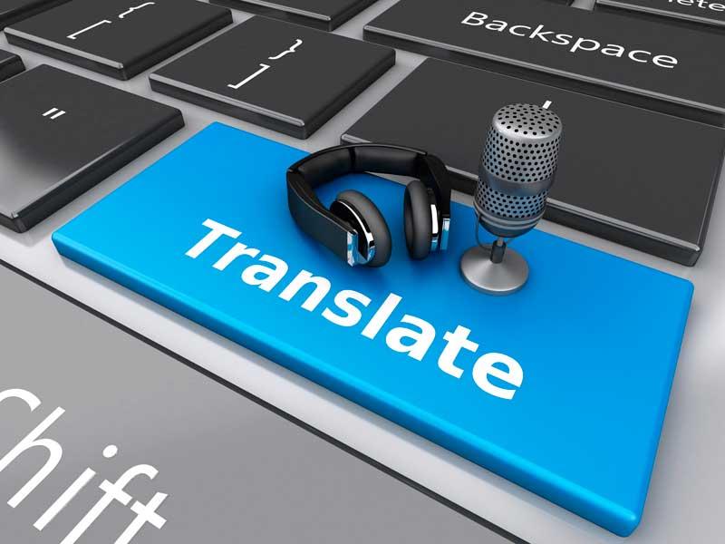 מה ההתמחות הנדרשת ממתרגם שפות?